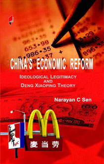 China's Economic Reform Ideological Legitimacy and Deng Xiaoping Theory